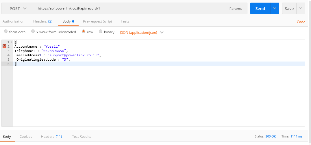 מבנה JSON בהתממשקות למערכת פאוורלינק